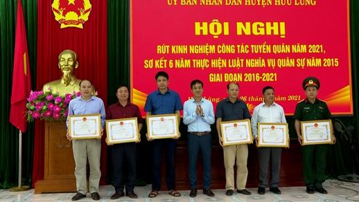 Các tập thể được nhận giấy khen của UBND huyện Hữu Lũng .jpg